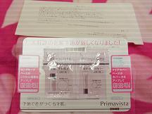 CIMG7733.JPG